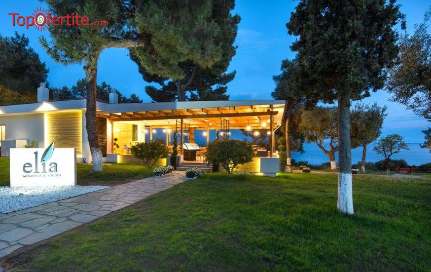 РАННИ ЗАПИСВАНИЯ! Trikorfo Beach 4*, Геракини, Гърция, първа линия! Нощувка в самостоятелен мезонет за четирима на цени от 126 лв