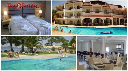 Остров Тасос, Гърция РАННИ ЗАПИСВАНИЯ за хотел Rachoni Bay Resort 3*,  Скала Рахониу, първа линия! Нощувка + закуска, вечеря и ползване на басейн на цени от 47.90 лв. на човек