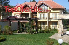 Хотел Арго, Село Рибарица! Нощувка в апартамент или стая за двама + закуски, вечери на цени от 34 лв на човек