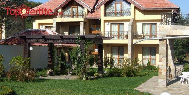 Хотел Арго, Село Рибарица! Нощувка в апартамент или стая за двама + закуски, вечери и СПА пакет на цени от 34 лв на човек