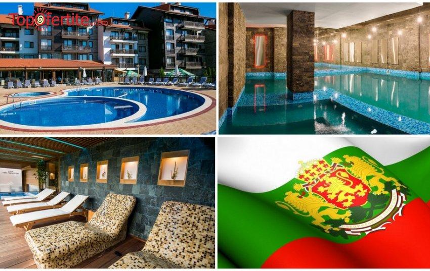 Хотел Балканско Бижу 4* Банско за 3-ти Март! 3 или 4 нощувки на база закуски или закуски и вечери и СПА пакет на цени от 119,50 лв. на човек