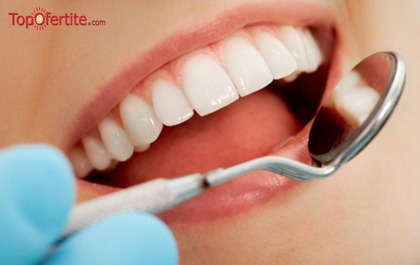 Лечебно-въстановителна процедура за укрепване на емайла на зъбите-Реминерализация от Дентална клиника Персенк за 29,90 лв. вместо 80 лв.