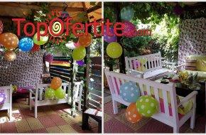 Детски рожден ден 3 часа за 10 деца и 15 възрастни + празнична фото торта, аниматор, менюта и у...