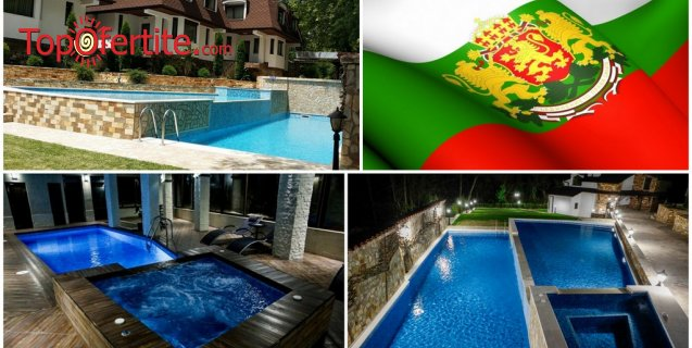 СПА хотел Оазис, село Огняново за 3-ти Март! Нощувка + закуска, ползване на басейн с МИНЕРАЛНА ВОДА и Уелнес пакет за 42 лв. на човек