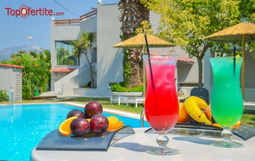 РАННИ ЗАПИСВАНИЯ за Princess Calypso Hotel 3*, Тасос, Гърция! Нощувка + закуска и басейн на цени от 50.40 лв на човек