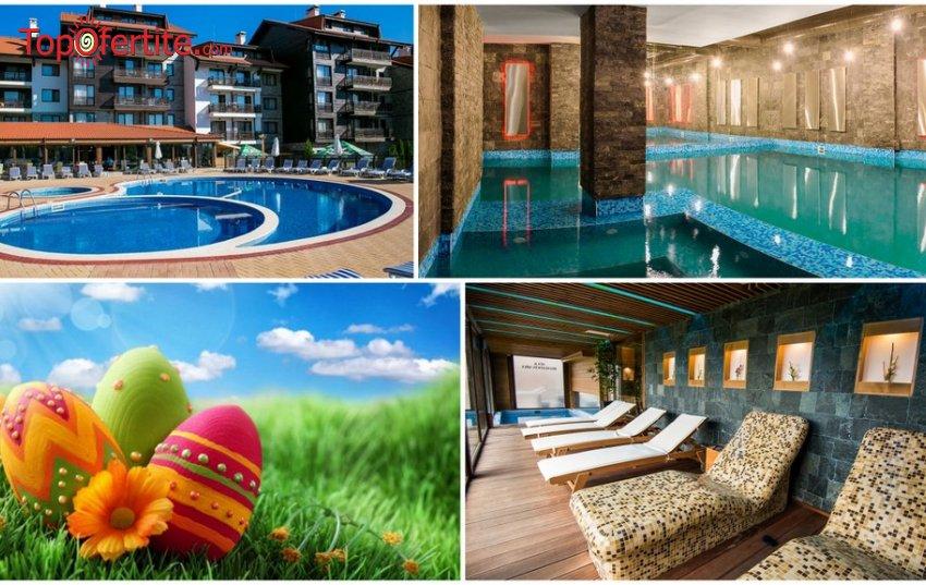 Хотел Балканско Бижу 4* Банско за Великден! 3, 4 или 5 нощувки на база закуски или закуски и вечери, празничен обяд на 08.04 и СПА пакет на цени от 130 лв. на човек