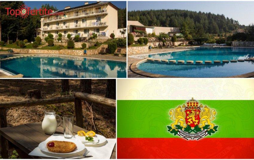 Хотел Зора, Велинград за Великден! 2 или 3 нощувки + закуски, вечери, празнична вечеря с DJ парти на цени от 89 лв. на човек