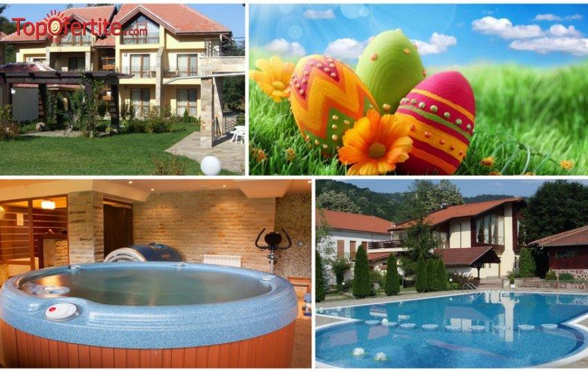 Хотел Арго, Село Рибарица за Великден! 2 или 3 нощувки + закуски, вечери и СПА пакет с опция за празничен обяд на цени от 54 лв. на човек