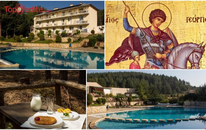 Хотел Зора, Велинград за Гергьовден! 2 нощувки + закуски, вечери, празнична вечеря с DJ парти само за 83 лв. на човек