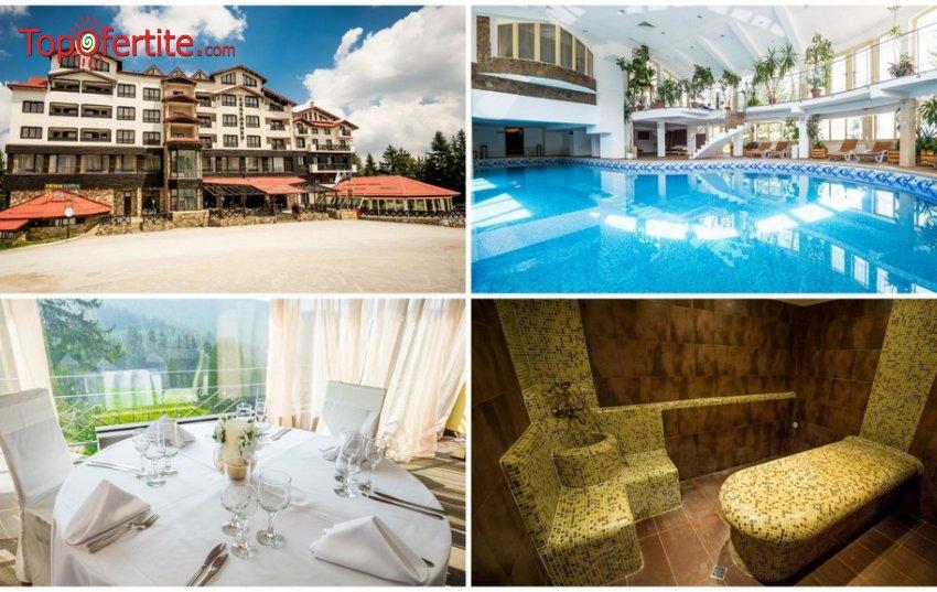 Хотел Снежанка 3*, Пампорово! Нощувка + закуска, вечеря, вътрешен плувен басейн и СПА пакет на цени от 49 лв. на човек
