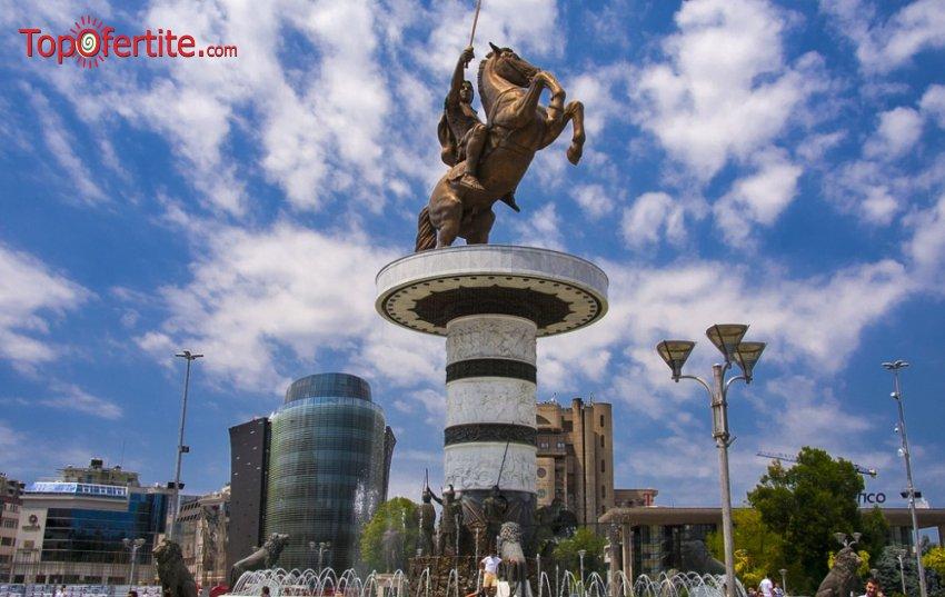 3-дневна екскурзия до Скопие за Великден с 2 нощувки + закуски, транспорт и екскурзоводско обслужване само за 145 лв. вместо за 175 лв.