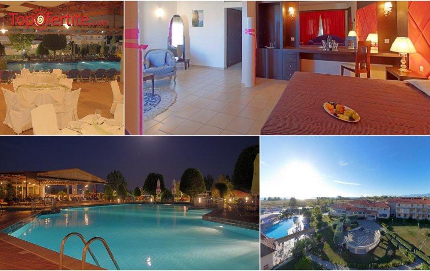 Grand Platon Hotel 4*, Пиерия, Гърция, РАННИ ЗАПИСВАНИЯ! Нощувка + закуска, вечеря и безплатно за дете до 12 г. на цени от 59,80 лв. на човек