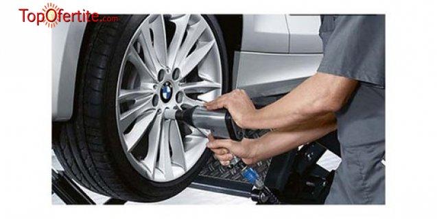 Смяна на 4бр. гуми до 16 цола с включен монтаж, демонтаж и баланс от автоцентър Авто-Ангелов за 19,99 лв.
