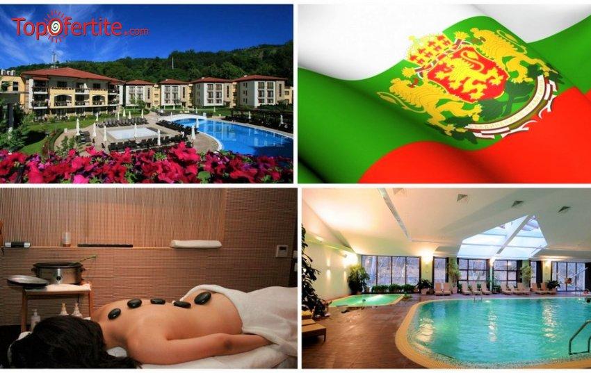 Парк Хотел ПИРИН 5*, Сандански за 3-ти Март! 2 или 3 нощувки + закуски, външен горещ басейн и СПА пакет на цени от 188,50 лв. на човек