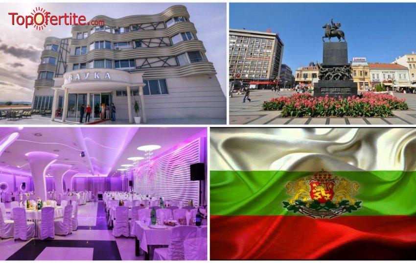 2-дневна екскурзия до Лесковац за 3-ти Март с 1 нощувка в хотел Бавка + закуска, празнична вечеря с жива музика и бонус посещение на гр.Ниш и Пирот само за 138 лв.