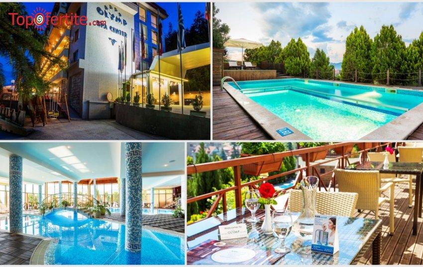 Парк хотел Олимп 4*, Велинград! Нощувка + закуска, ползване на вътрешен минерален басейн и СПА пакет само за 50,50 лв на човек