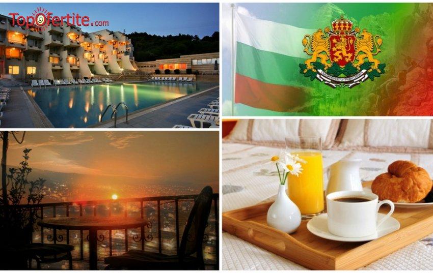 Хотел Панорама Уелнес и СПА 3* Сандански за 3-ти Март! 2 или 3 нощувки + закуски, вечери и Уелнес пакет + опция за обеди и вечери на цени от 105 лв. на човек