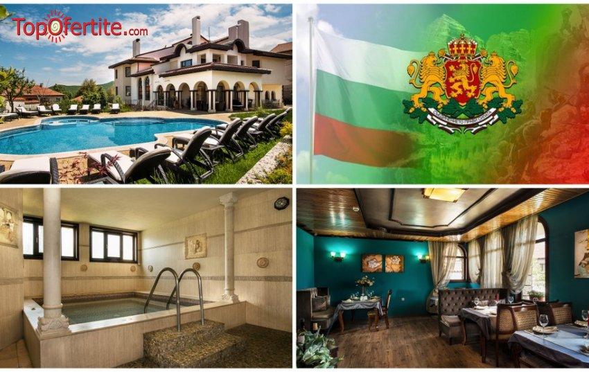 Бутиков СПА Хотел Хевън 3*, Велинград за 3-ти Март! 3 нощувки + закуски, вечери и Уелнес пакет само за 175 лв. на човек