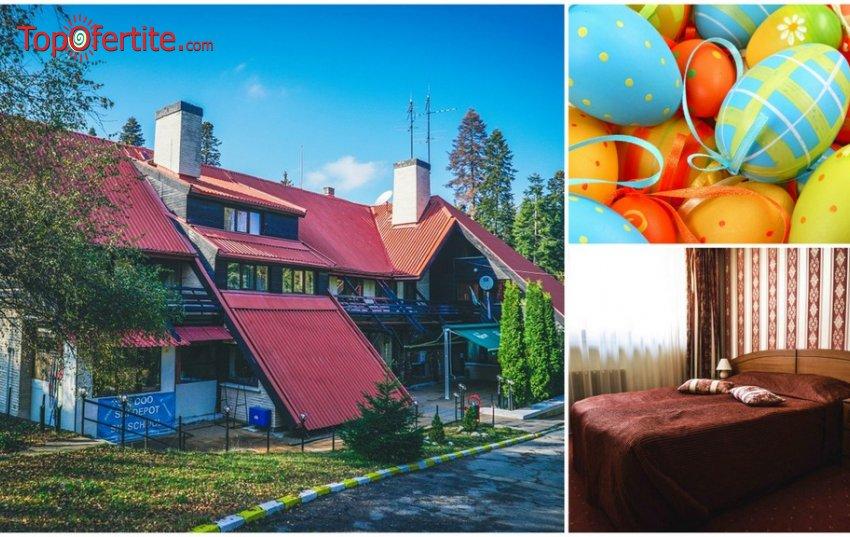 Хотел Бреза, Боровец за Великден! 2 или 3 нощувки + закуски, вечери, сауна, парна баня, леден душ, релакс зона и опция за Празничен Обяд на цени от 99 лв. на човек