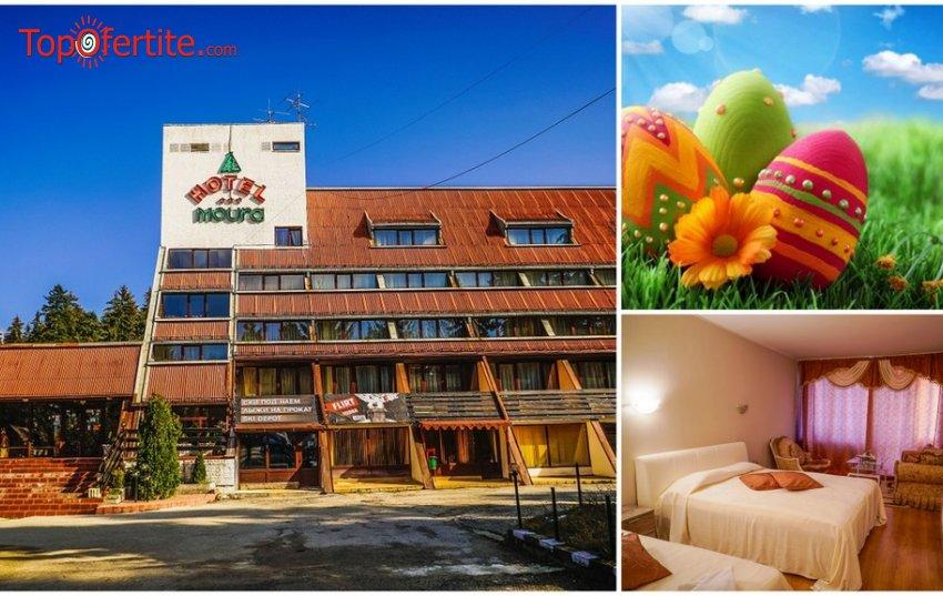 Хотел Мура, Боровец за Великден! 2 или 3 нощувки + закуски, вечери, сауна, парна баня, леден душ, релакс зона и опция за Празничен Обяд на цени от 99 лв. на човек
