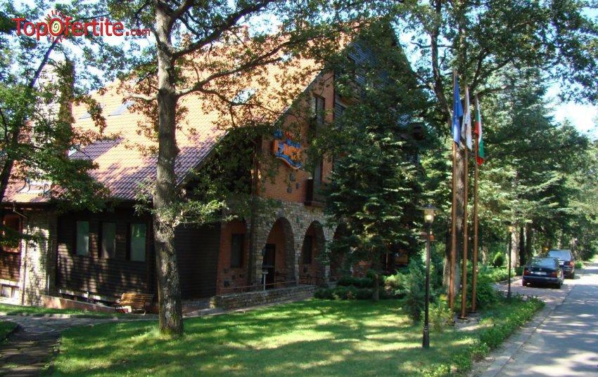 Хотел Извор 4*, с. Старозагорски бани! Нощувка + закуска и СПА пакет на цени от 54 лв. на човек