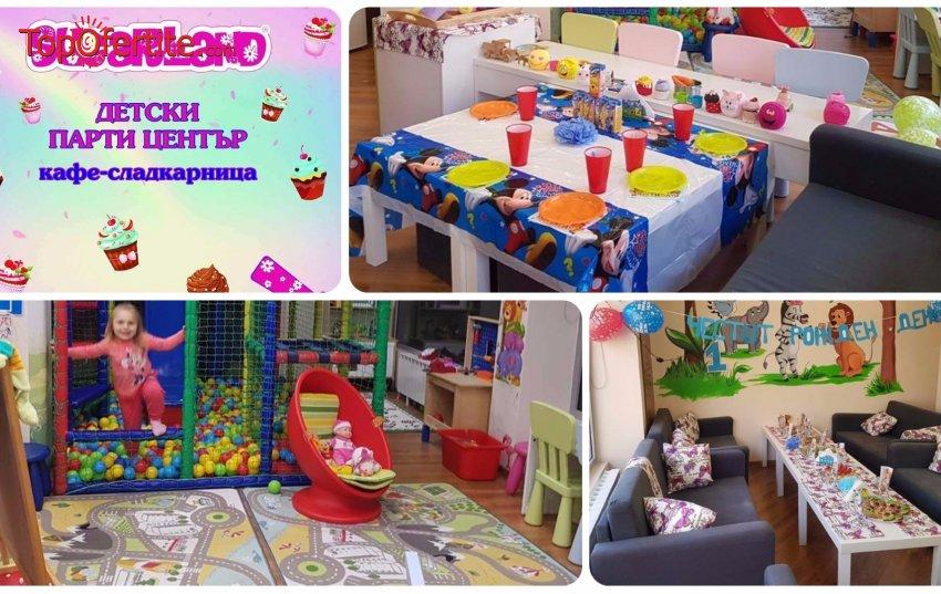Детска забавачница ,,Забавачницата на Мама''  за месец или за седмица за деца до 9 г. с разнообразна програма + опция с изхранване от Sugarland в Овча Купел на цени от 45 лв