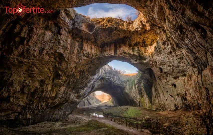 1-дневна екскурзия до Деветашката пещера, Крушунски водопади и Ловеч на цени от 25 лв. вместо за 29 лв.