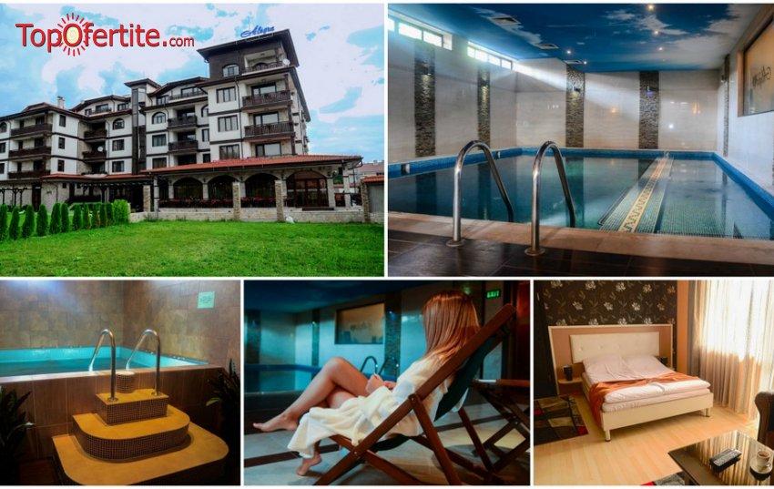 Хотел Алегра 3*, Велинград - СПА пакет Апартамент! Нощувка в апартамент + закуска или закуска и вечеря, СПА процедура по избор и Уелнес пакет само за 54 лв.