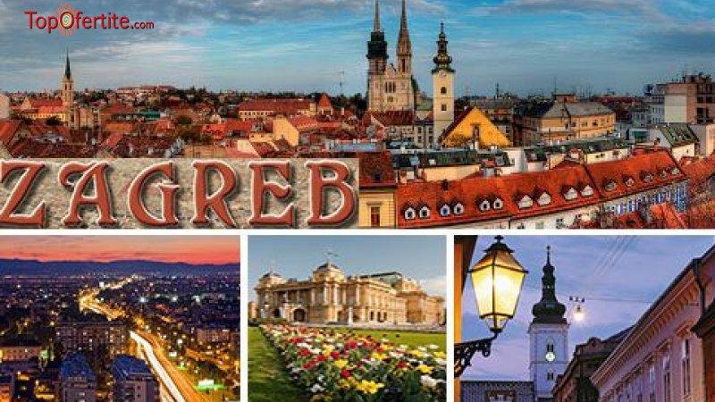 Е, няма такава оферта! 5-дневна екскурзия до Загреб, Верона, Венеция, шопинг в Милано с 3 нощувки + закуски и транспорт само за 205 лв вместо 285 лв