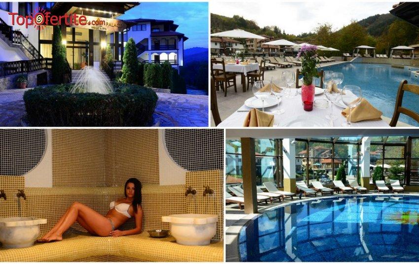 Хотел Чифлика ПаласРизорт & СПА, с.Чифлика! Нощувка + закуска, вечеря, вътрешен и външен отопляем басейн и Уелнес пакет на цени от 52,50 лв. на човек