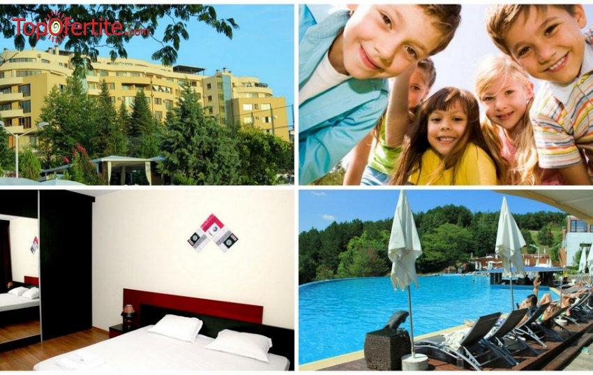 Апарт хотел Медите 3*, Сандански за Пролетната ваканция! 4, 5 или 6 нощувки + закуски и СПА пакет на цени от 150 лв. на човек