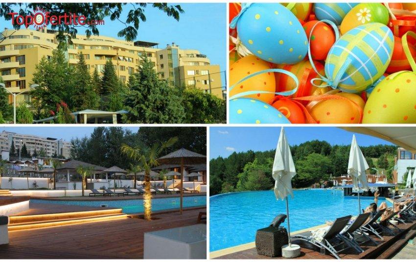 Апарт хотел Медите 3*, Сандански за Великден! 3 или 4 нощувки + закуски и СПА пакет на цени от 172,50 лв. на човек