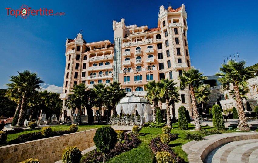 Хотел Роял Касъл 5*, Елените през Уикенда! 1, 2 или 3 нощувки + закуски и Уелнес пакет на цени от 67,90 лв на човек