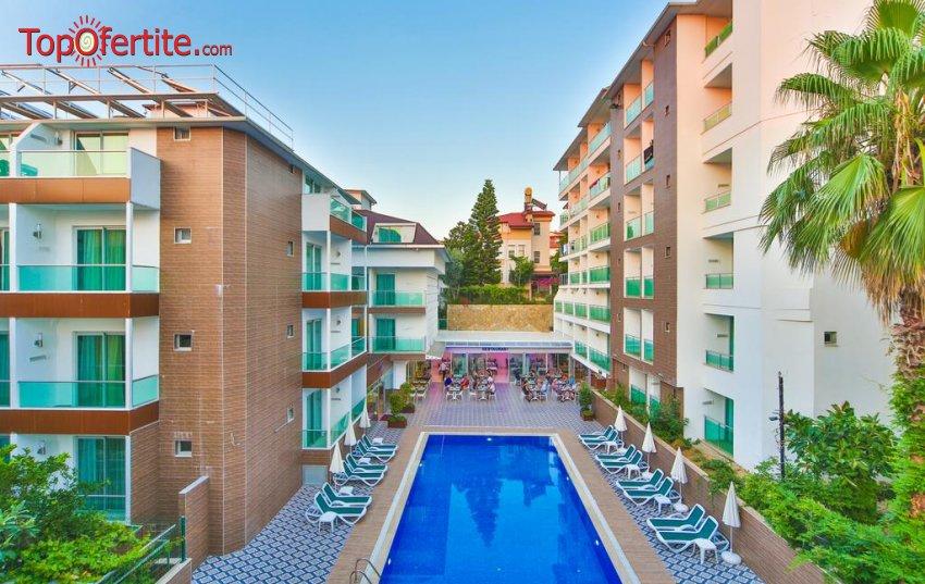 Kleopatra Atlas Hotel 4*, Алания, Турция! 4 или 7 нощувки на база All Inclusive + самолет, летищни такси и трансфер на цени от 574 лв на човек