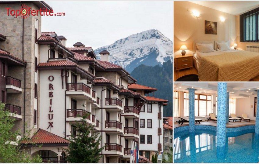 Апарт хотел Орбилукс 4*, Банско! Нощувка в студио + закуска, вечеря, транспорт до началната станция на лифта, ски гардероб и Уелнес пакет за 56 лв. на човек