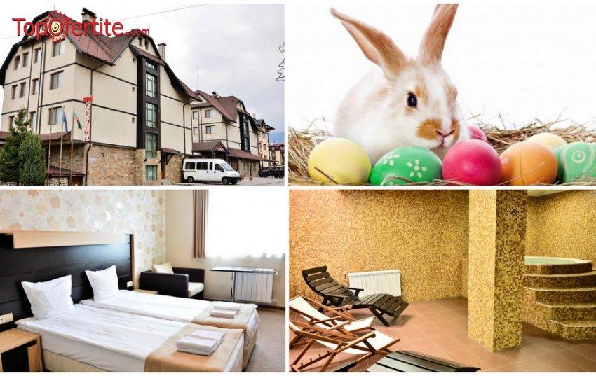 Хотел Олимп, Банско за Великден! 2 нощувки + закуски, вечеря, празнична вечеря на 08.04 с жива музика и СПА пакет само за 82 лв. на човек
