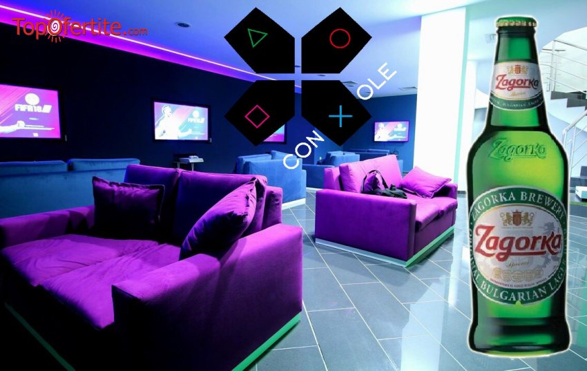 Игра + бира? 2 часа игра на Playstation 4 PRO + 2 бири Zagorka в клуб ConXole само за 7.90 лв