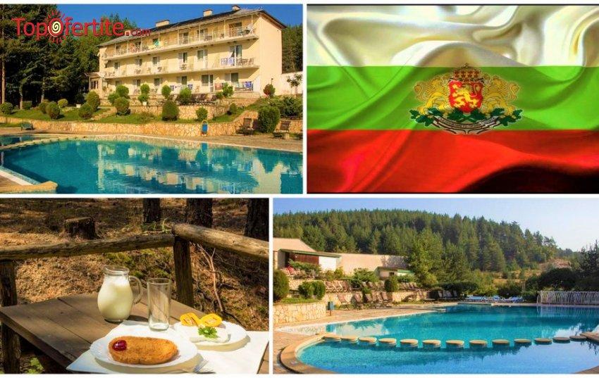 Хотел Зора, Велинград за 3-ти Март! 2 нощувки + закуски, вечери, DJ парти на 03.03 само за 82 лв. на човек