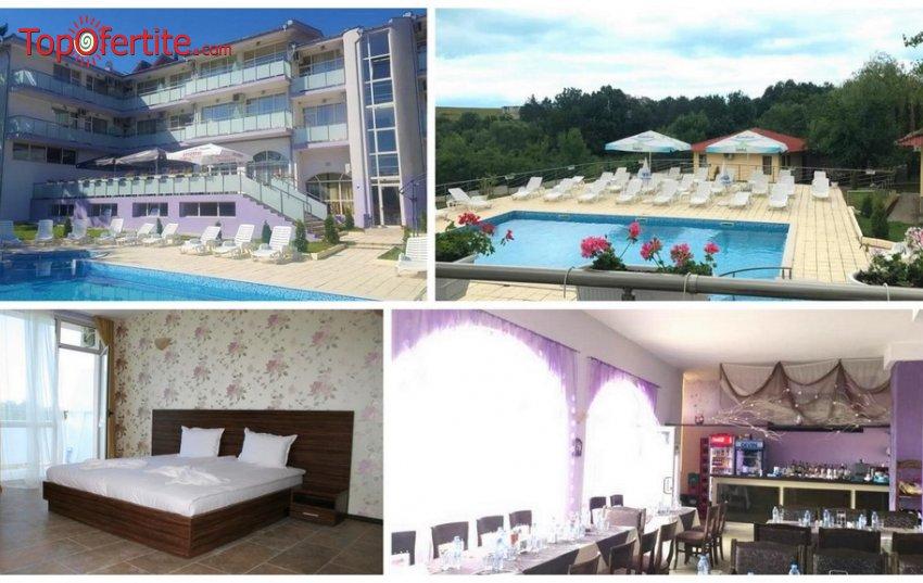 Хотел Марая, Царево! Нощувка + закуска, вечеря, басейн, чадъри и шезлонг на цени от 39 лв. на човек