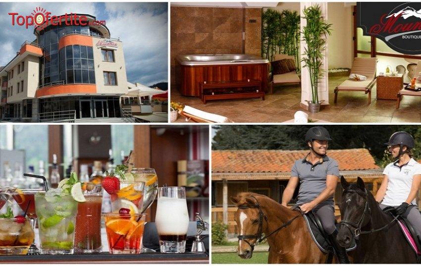 Маунтин Бутик Хотел & СПА, град Девин! 2 нощувки + закуски, Конна езда, парна баня и релакс зона само за 85 лв на човек