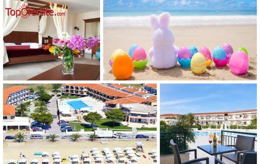 ВЕЛИКДЕН в хотел Toroni Blue Sea 3*, Халкидики, Гърция, РАННИ ЗАПИСВАНИЯ! 3 или 4 нощувки + закуски, вечери и празничен великденски обяд на 08.04 на цени от 228,20  лв. на човек