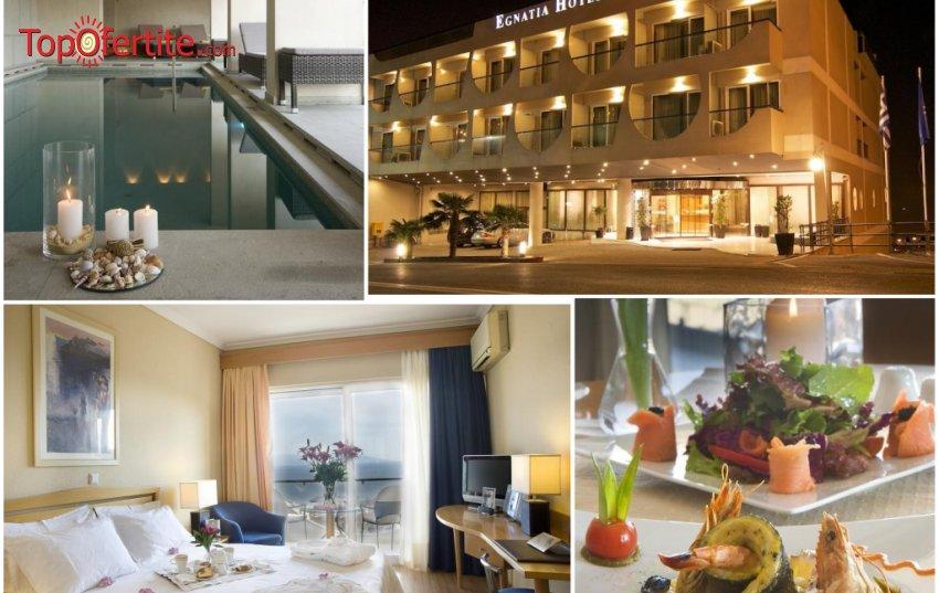 3-ти Март в Гърция! Egnatia City Hotel & Spa 4*, Кавала! Нощувка за двама + закуска на цени от 123,10 лв