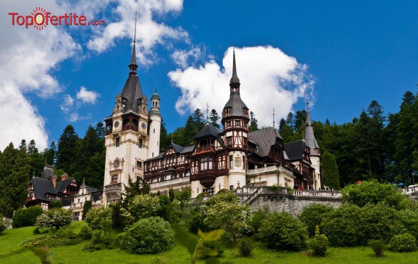 3-дневна романтична екскурзия за 3-ти март до Букурещ и замъка на Дракула с 2 нощувки в хотел 2/3* със закуски, транспорт и водач само за 114 лв. вемсто за 145 лв