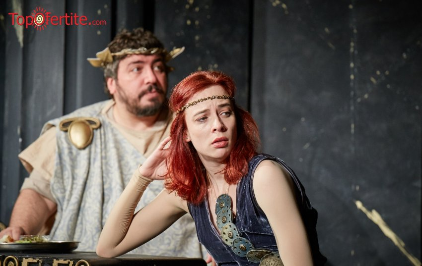 Спектакълът Ромул Велики от Фридрих Дюренмат от 19ч. на 28.02 в МГТ Зад канала само за 8 лв на човек