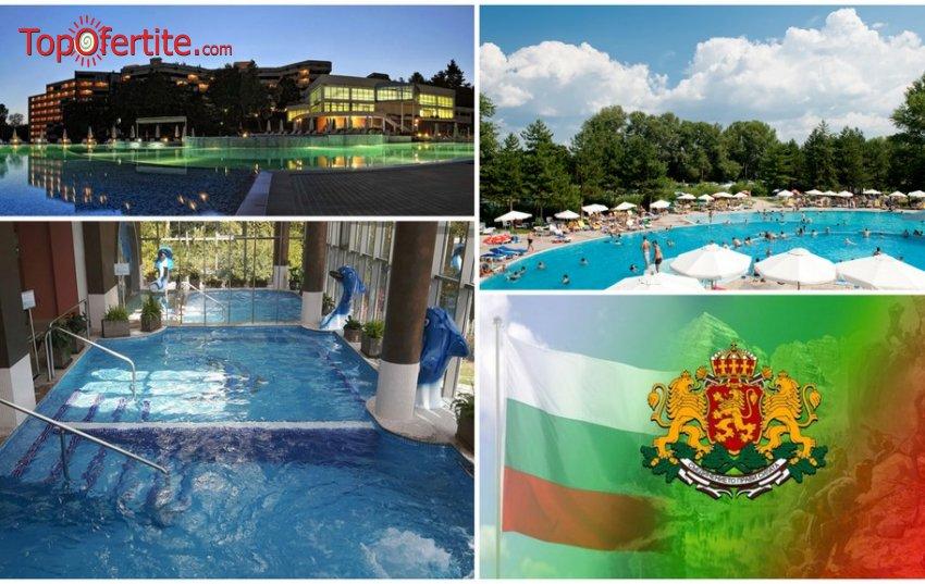 Хотел Хисар 4* в Хисаря за 3-ти Март! Нощувка + закуска, басейн с мин. вода и СПА зона на цени от 77 лв. на човек