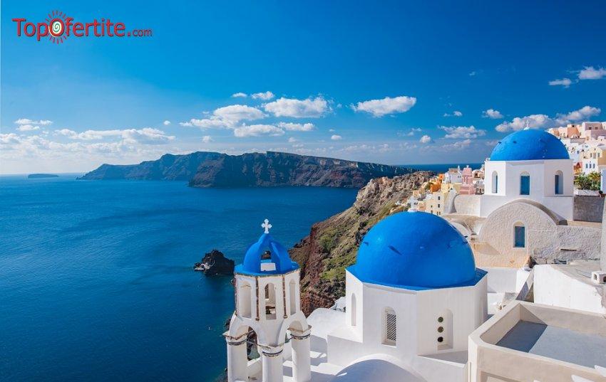 Великден на о.Санторини! 6-дневена екскурзия + 4 нощувки със закуски в 3* хотел с включен транспорт и ферибот само за 420 лв.