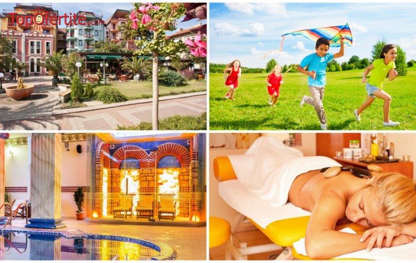 Хотел Сейнт Джордж 4*, Поморие за Пролетната ваканция! 3, 4 или 5 нощувки + закуски, вечери и Уелнес пакет на цени от 163,50 лв. на човек