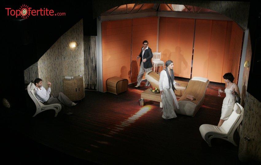 """Спектакълът """"Канкун"""" от Жорди Галсеран от 19ч. на 13.03 в МГТ Зад канала само за 10 лв на човек"""