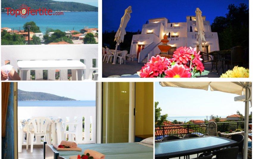 Blue View Studios 2*, Скала Потамияс, остров Тасос, Гърция, РАННИ ЗАПИСВАНИЯ! Нощувка за двама в двойно студио на цени от 43,60 лв.