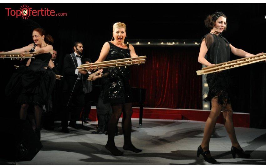 """Авторският спектакъл """"Ритъм енд блус"""" от Румен Цонев от 19ч. на 14.03 в МГТ Зад канала само за 10 лв на човек"""